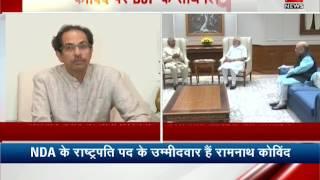 Presidential Election : Shiv Sena to back NDA candidate Ram Nath Kovind
