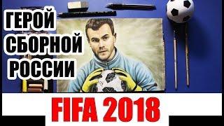 СБОРНАЯ РОССИИ |  ИГОРЬ АКИНФЕЕВ | Россия / Хорватия | FIFA2018 | Чемпионат мира  по футболу