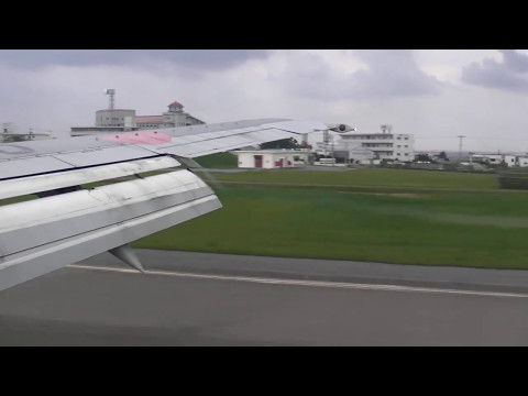 Landing at Ishigaki Airport (Okinawa Prefecture) HD