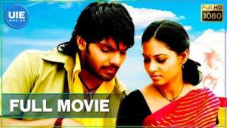 Oram Po Tamil Full movie | Arya | Pooja
