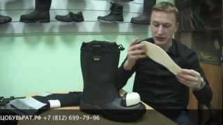 видео Купить спецодежду в Москве от производителя