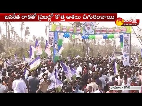 YS Jagan PadaYatra@332 Day | Entres Ichchapuram Constituency - Watch Exclusive