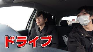 ただ車で迎えに行くだけ、、、! なんで動画撮ろうと思ったのかは謎です...