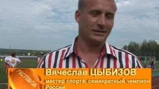 7- ой Всероссийский Кубок по мини -футболу