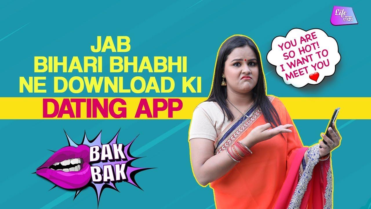 dating on- line bhabhi