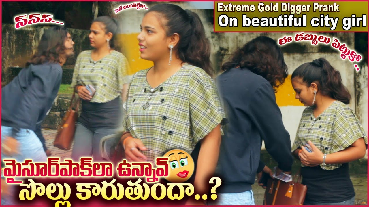 Extreme Gold Digger Prank on Beautiful Girl | Pranks in Telugu | #tag Entertainments