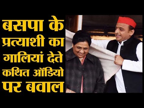 UP में Mayawati