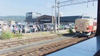 485系国鉄色ラストラン「特急あいづ」&「SLばんえつ物語」