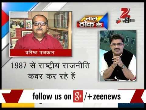 Discussion on Rahul Gandhi's involvement in AgustaWestland chopper scam