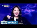 Red Velvet - Little Little [Music Bank COMEBACK / 2017.02.03]
