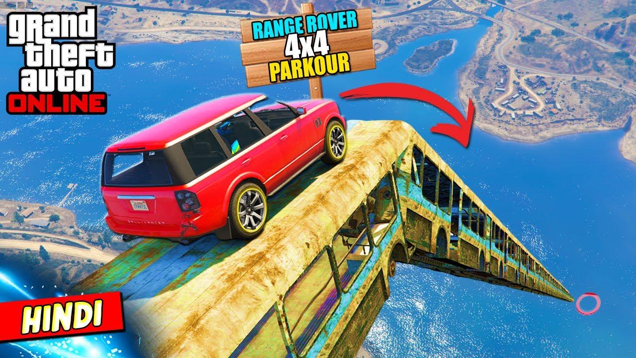 GTA 5 : RANGE ROVER 4x4 PARKOUR RACE (100% FUN) 🚗💨