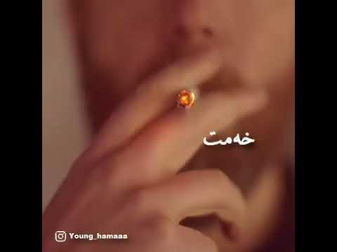 Mohsen Chavoshi Bebor Be Name Khodavandat Kurdish Subtitle 2018
