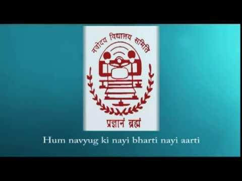 Ham Navyug Ki Nayi Bharti