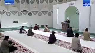 Проповедь Хазрата Мирзы Масрура Ахмада (18-09-2020)