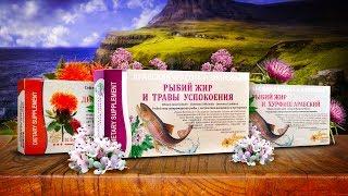 ПОЛЕЗНЫЕ КАПСУЛЫ «ARABIAN SECRETS», ОТЗЫВ КЛИЕНТА