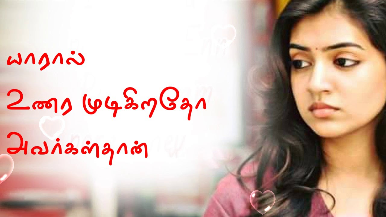Latest love failure image in tamil download sharechat