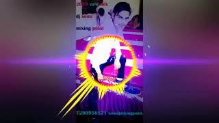 Meri mummy Nu pasand nahi tu Tera Gora muh DJ song download DJ