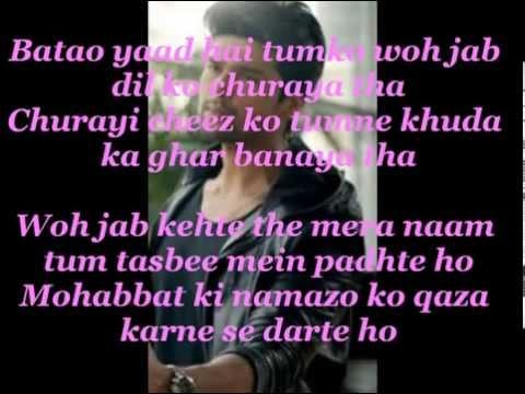 Zaroori Tha Lyrics - Gauhar, Kushal