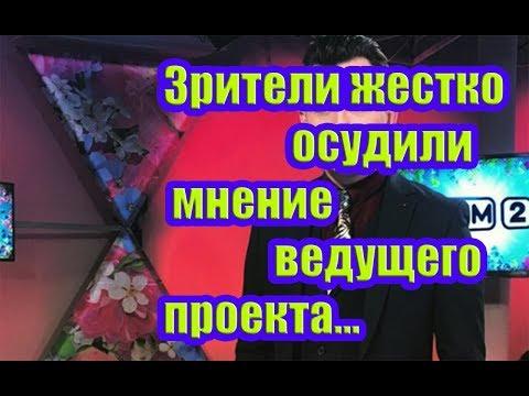 Дом 2 Новости 22 Июля 2018 (22.07.2018) Раньше Эфира