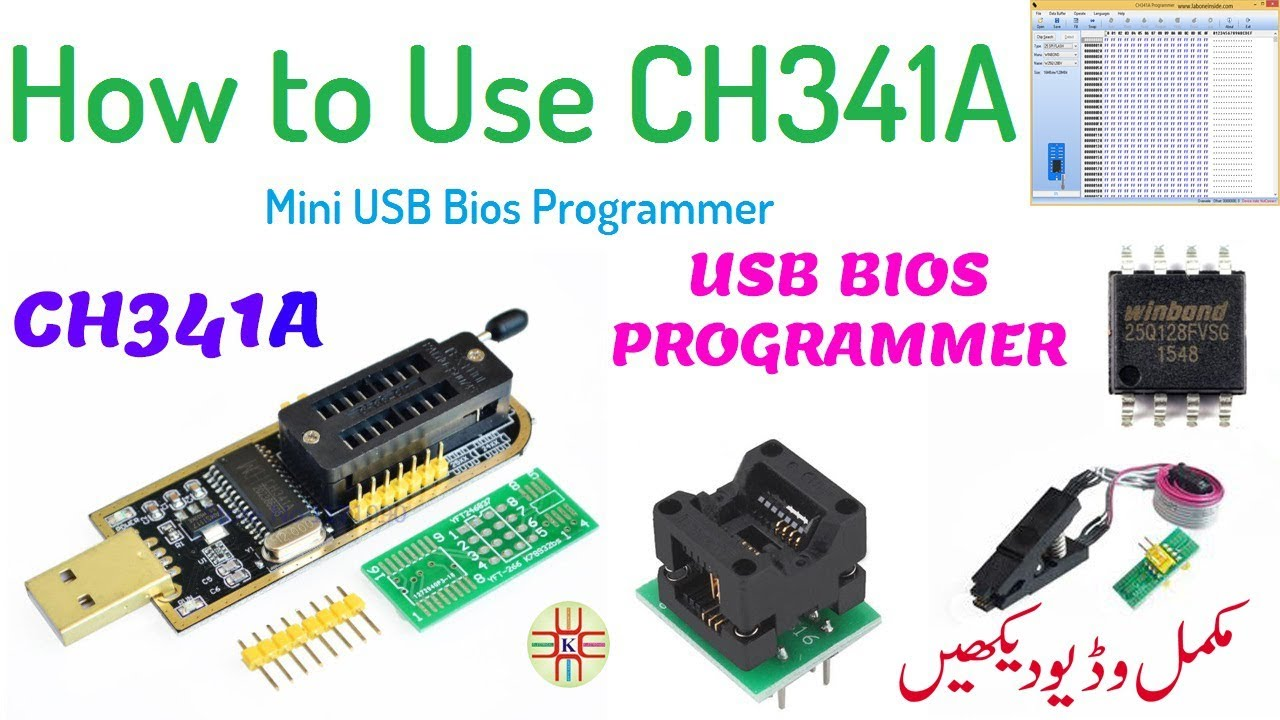 Part-2 How to Use CH341A Mini USB Bios Programmer Complete Detail in  Urdu/Hindi by Kazmi Elecom