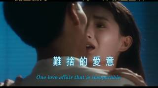 Video Last Romance 流金歲月 (1988) Official Hong Kong Trailer HD 1080 HK Neo Film Shop Maggie Cheung download MP3, 3GP, MP4, WEBM, AVI, FLV Agustus 2018