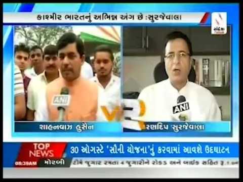 Digvijay Singh Calls Jammu and Kashmir As 'India-Occupied Kashmir', BJP Attacks Congress