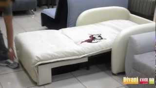 Кресло-кровать Fusion Sunny новый каркас(Механизм: «аккордеон» Спальное место: 205×90 см Габариты: 120×118×87 см. Категория: Кресла-кровати Производитель:..., 2012-09-16T08:10:02.000Z)