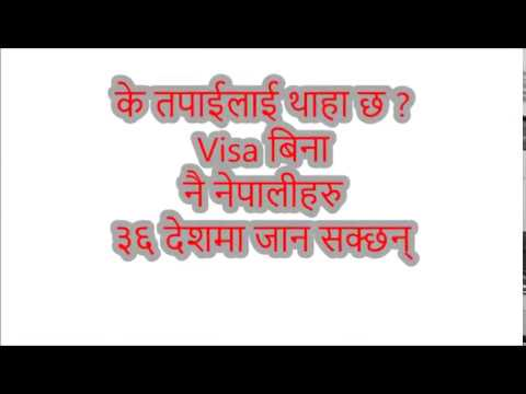 VISA free countries for Nepali passport holder / Nepalese