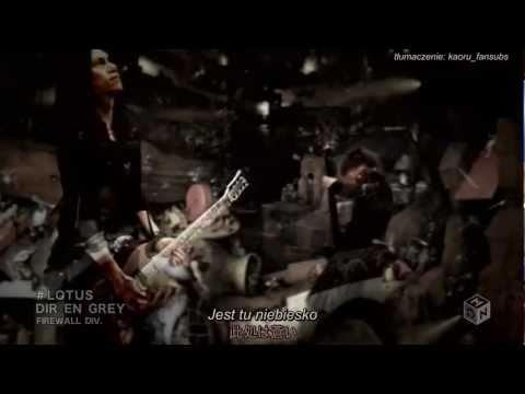 DIR EN GREY - LOTUS (polskie tłumaczenie + karaoke)