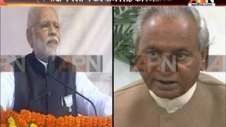 PM Modi recalled Kalyan Singh-led BJP government's services in UP