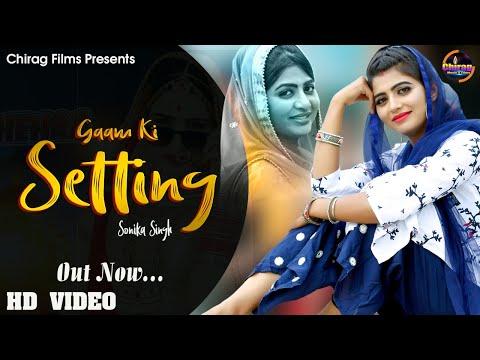 गाँव की छोरी |  Latest Haryanvi Songs Haryanavi 2019 | Sonika Singh Song | सोनिका सिंह | New DJ Song