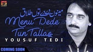 Menu Dede Ton Talaq Main Tere Ghar - Yousuf Tedi - Latest Song 2017