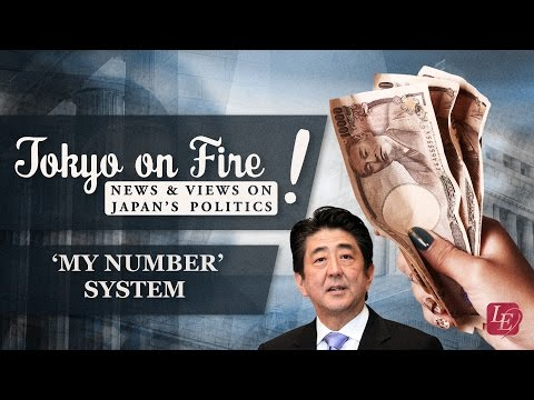 "The ""My Number"" System 