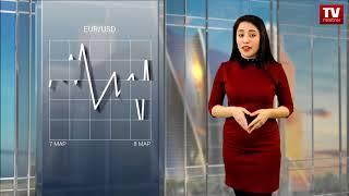 InstaForex tv news: ECB drops pledge to extend QE  (09.03.2018)