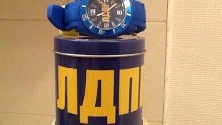 Часы ЛДПР. Очень стильные оригинальные часы. Распоковка.(Приветствую вас на канале BiRuBo! Будьте добры, как бобры. Распаковка., 2016-06-03T20:18:24.000Z)