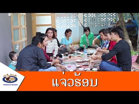 Lao food - ອາຫານລາວ - อาหารลาว #EP9