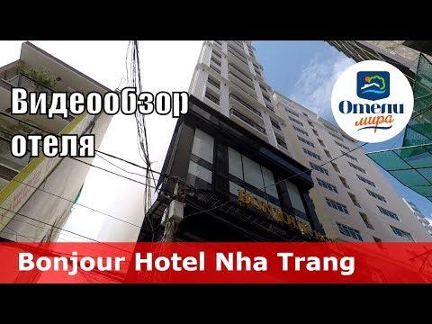 Bonjour Hotel – отель 4* (Вьетнам, Нячанг). Обзор 2018