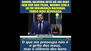 UMA INJUSTIÇA COMETIDA CONTRA DANIEL SILVEIRA ATÉ HOJE NÃO FOI REPARADA