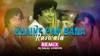 Khaike Paan Banaras Wala   Club Remix   Holi Special 2021   Dj Dalal London   Amitabh Bachchan   Don