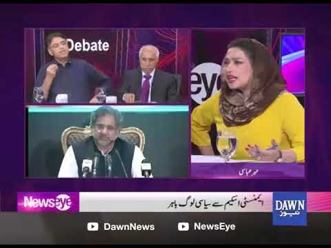 NewsEye - 05 April, 2018 - Dawn News