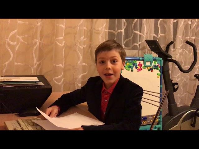 Изображение предпросмотра прочтения – НикитаМусинов читает отрывок изпроизведения «Что такое хорошо и что такое плохо» В.В.Маяковского