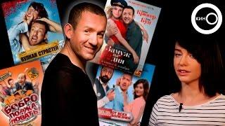 🎞 ДЭНИ БУН 🎞 Фильмы и биография режиссера и комика Дэни Буна #оляокино