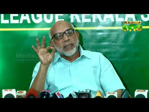 Muslim League wants UAPA scrapped, says innocents being caught