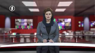 Afghanistan Dari News 09.09.2018 خبرهای افغانستان