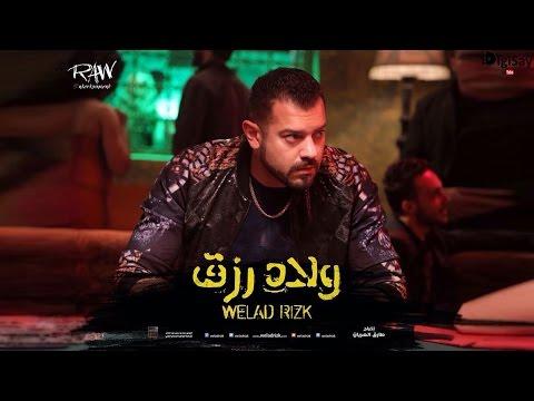 """رسالة عمرو يوسف """"ربيع رزق"""" ومحمد ممدوح للجمهور قبل طرح فيلم """"ولاد رزق"""""""