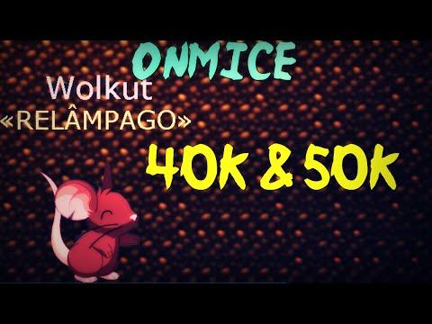 OnMice - Wolkut 40K e 50K