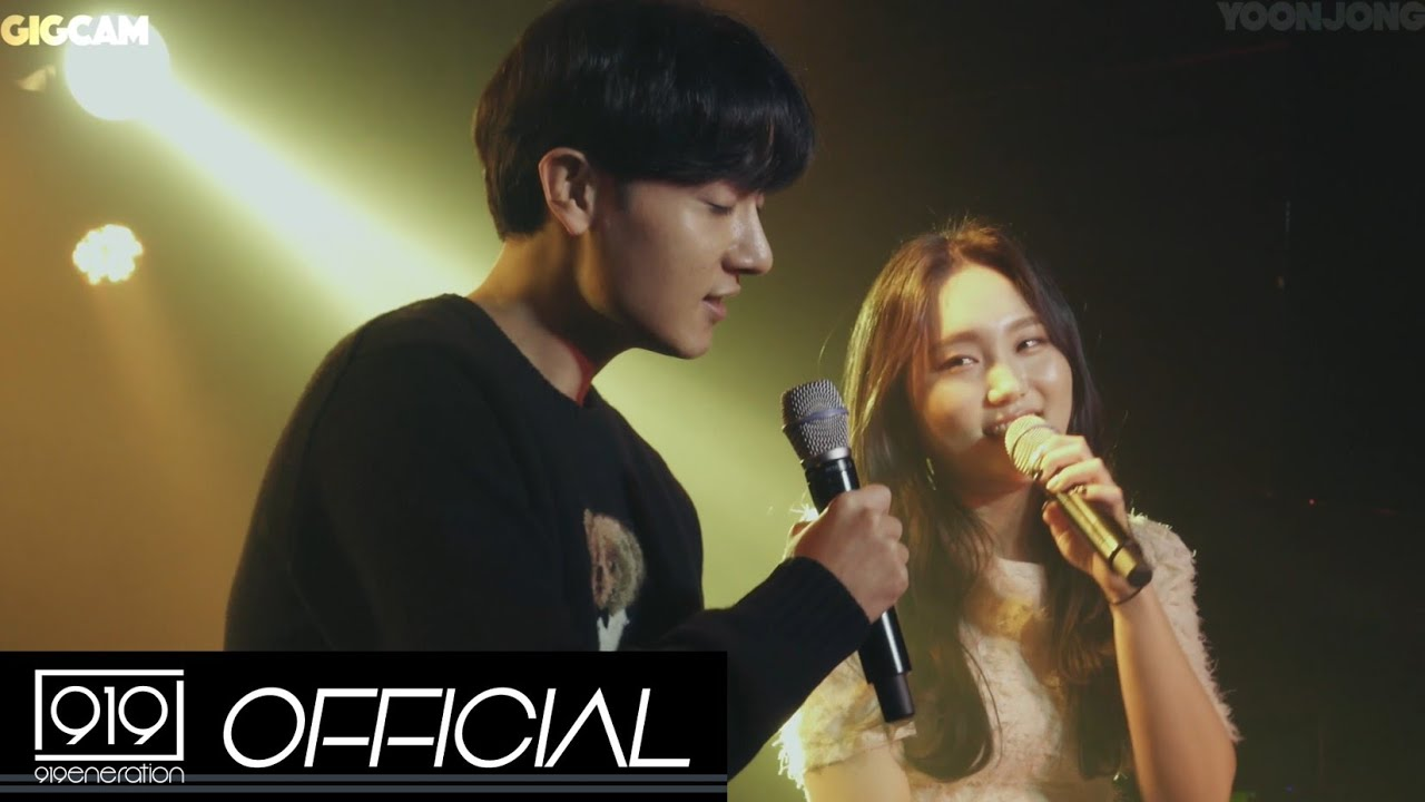 [LIVE] 윤종현&이윤진 - My Grown Up Christmas List (Kelly Clarkson Cover)