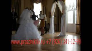 ВЫЕЗДНАЯ РЕГИСТРАЦИЯ МОЛОДОЖЁНОВ В МОСКВЕ, Выездной регистратор брака в Москве видео