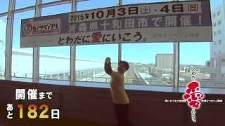 ンジュール。「JR八戸駅」3days。 本日のカウントダウンは、「八戸せん...