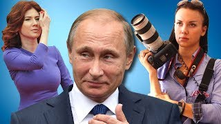 Женщины Путина. Кого любит Владимир Владимирович